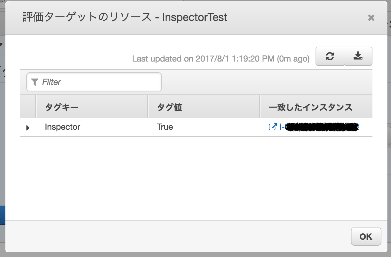 スクリーンショット 2017-08-01 13.19.39.png