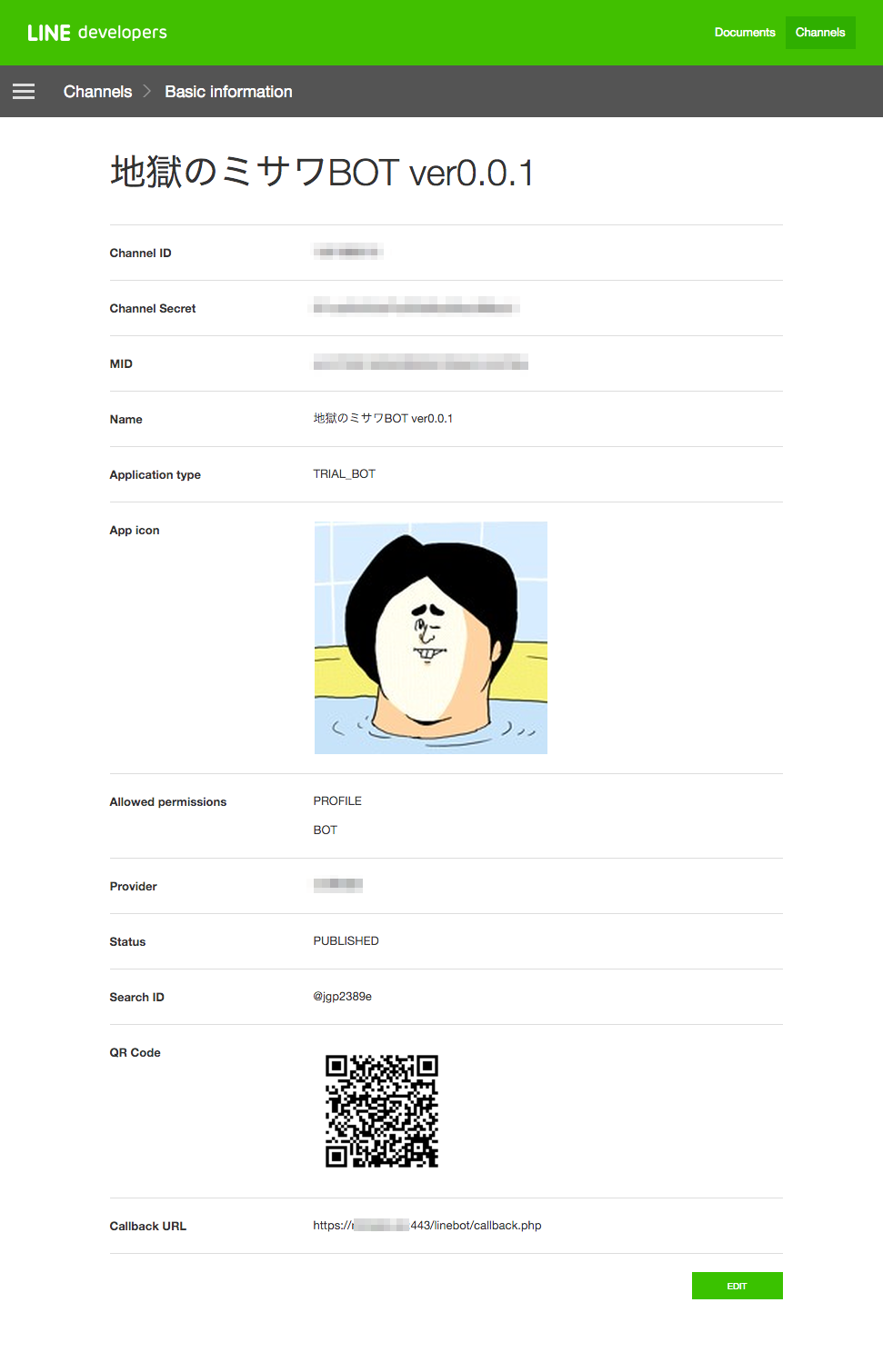 screencapture-developers-line-me-channels-1461989310-1460054506047.png