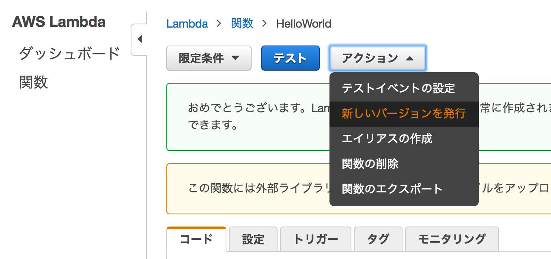 12_lambda.png
