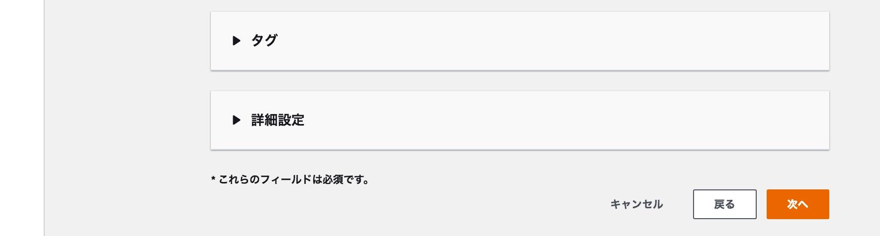 スクリーンショット 2017-08-14 17.42.49.jpg