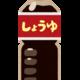 Shoyu_N