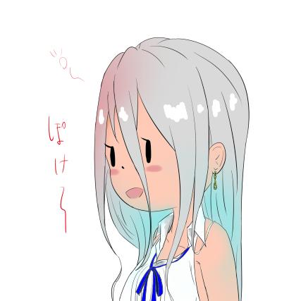 NoName-Re
