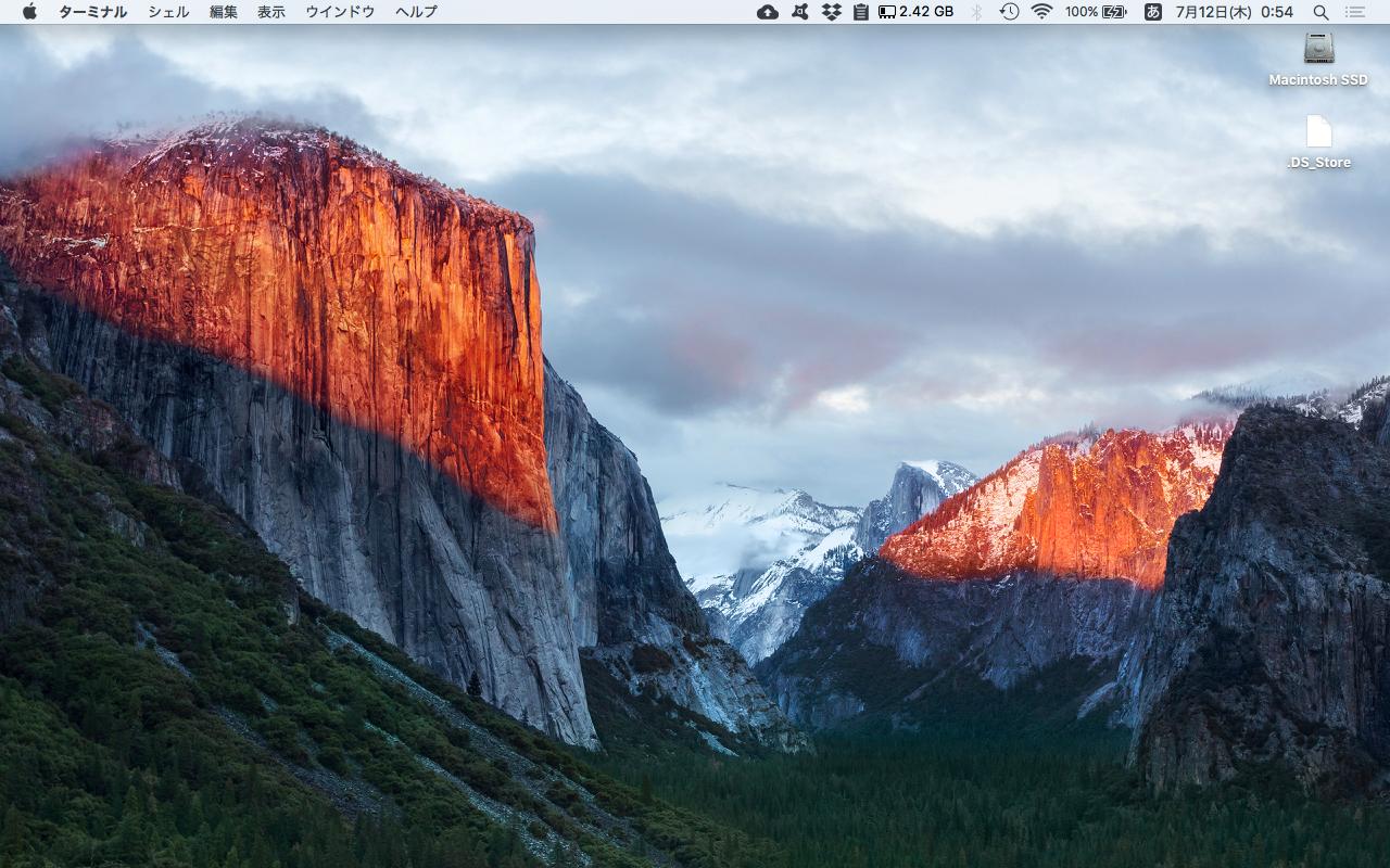 screenshot-mac_01.png