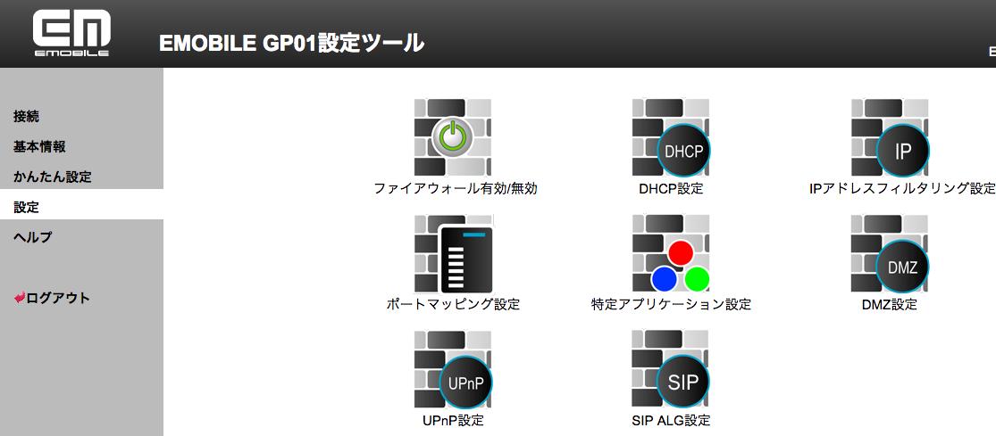 スクリーンショット 2015-11-30 0.28.35.png