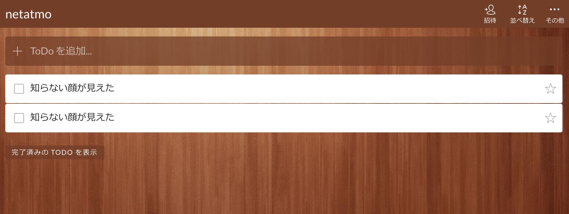 スクリーンショット 2015-12-02 0.03.10.png