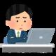 web_katsuo