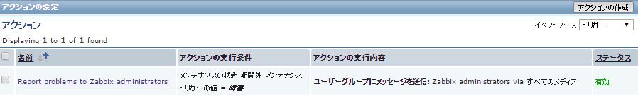 Screenshot_19.png