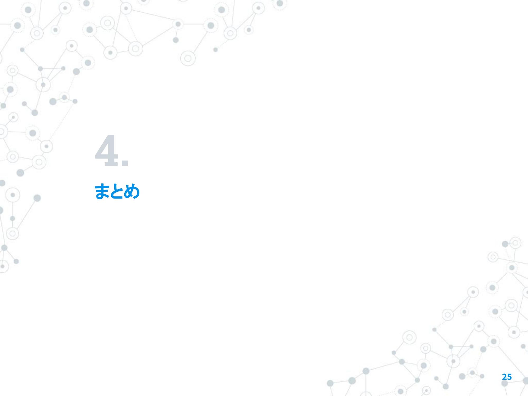 SORACOMUG#3-25.jpg
