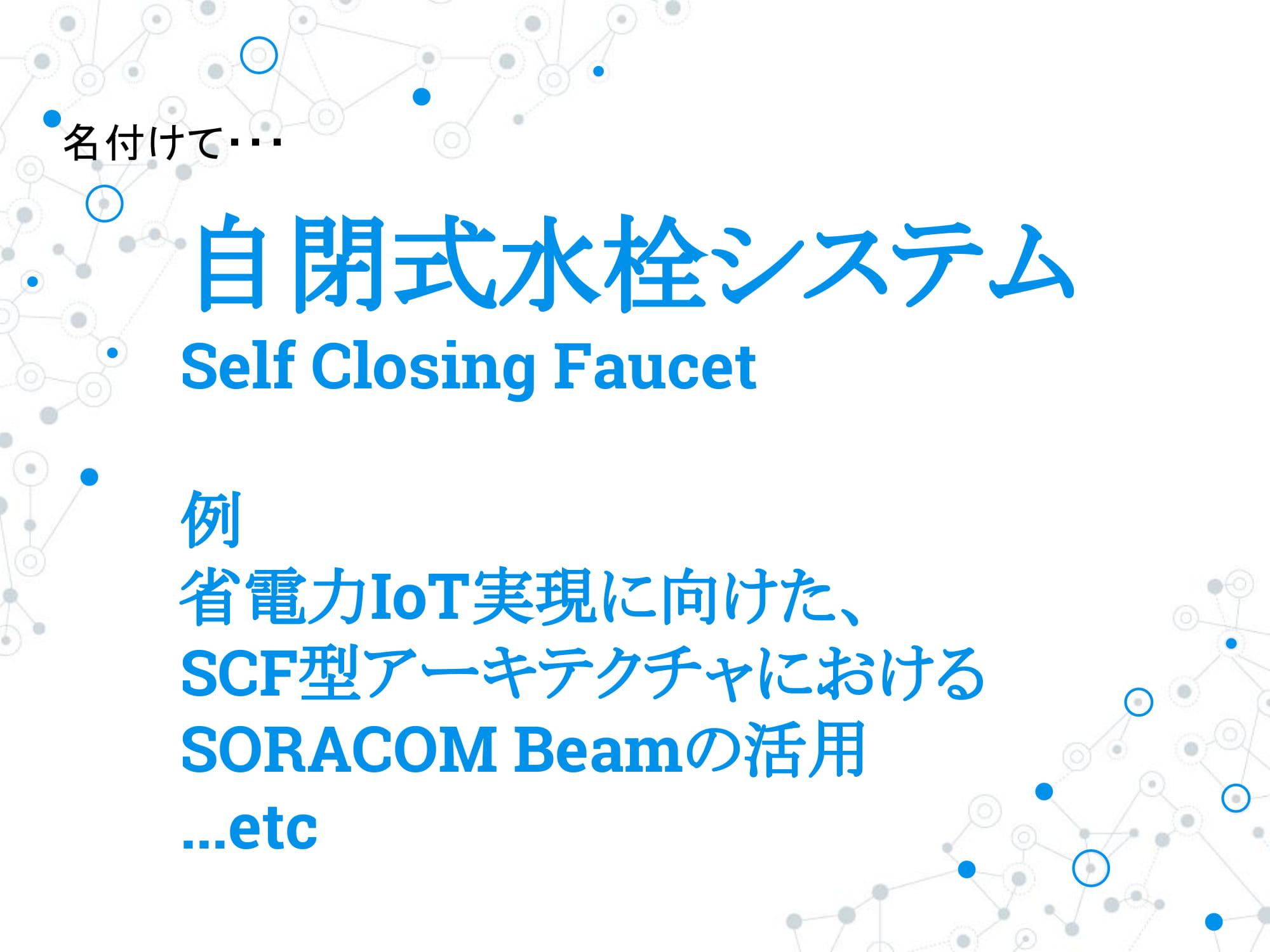 SORACOMUG#3-24.jpg