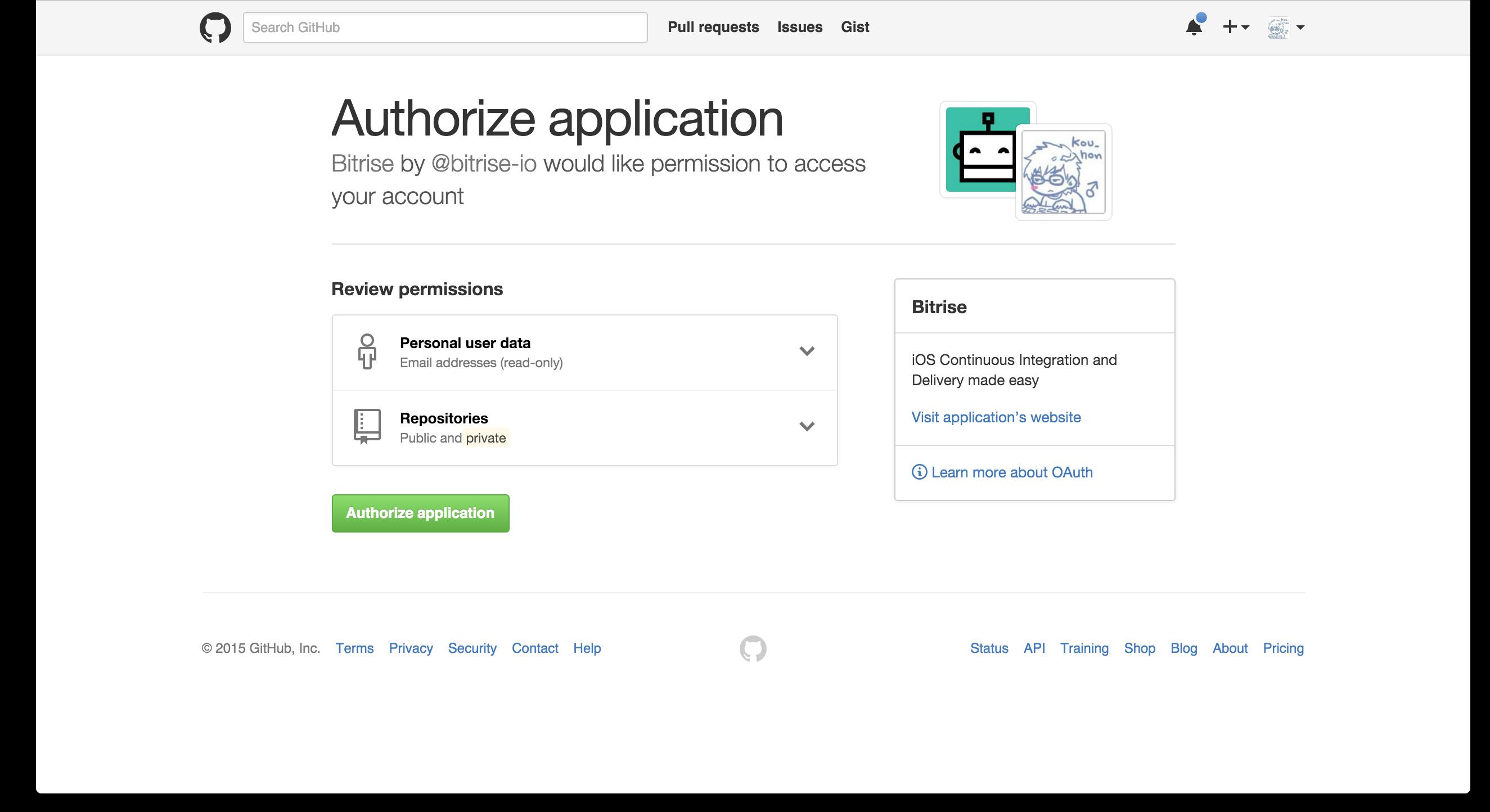 github-authorize.png
