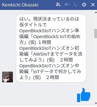 Screenshot from 2016-03-15 09-00-12.png