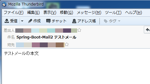 mailtest0.png