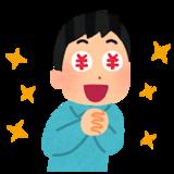 Tsukkey