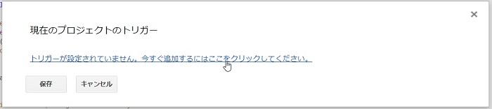 Trigger2.jpg
