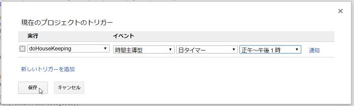 Trigger3.jpg