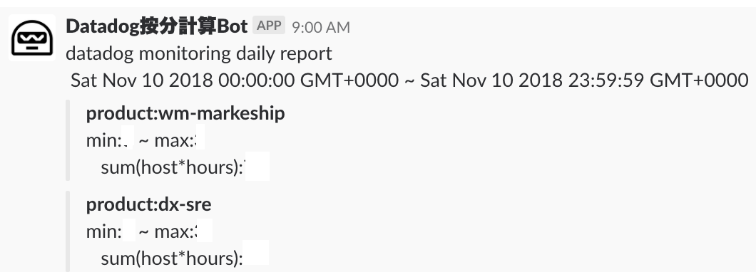 スクリーンショット 2018-11-11 19.37.31.png