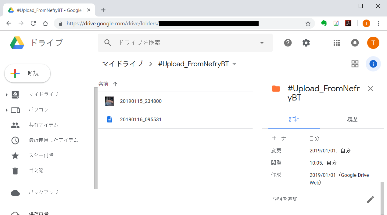 GoogleDrive_Jpeg_0.PNG