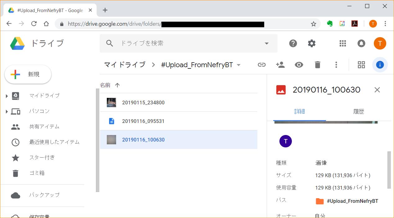 GoogleDrive_Jpeg_1.PNG
