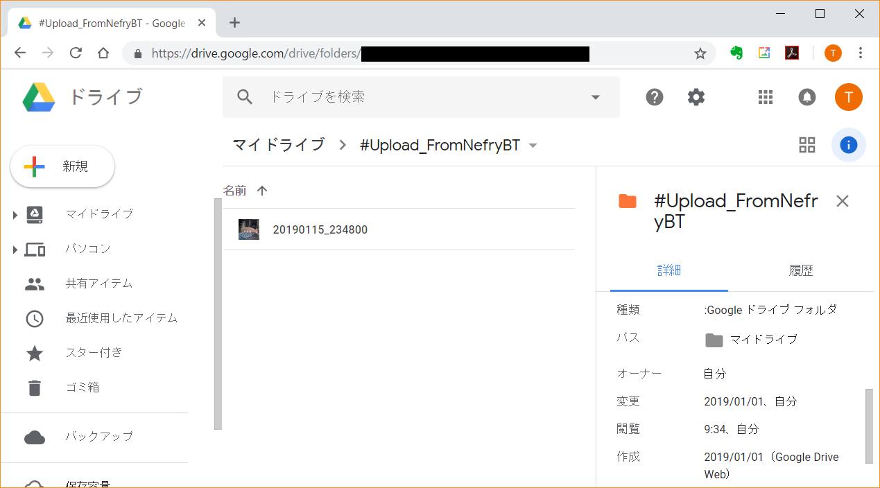 GoogleDrive_Text_0.PNG
