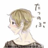 nobutan_tinou