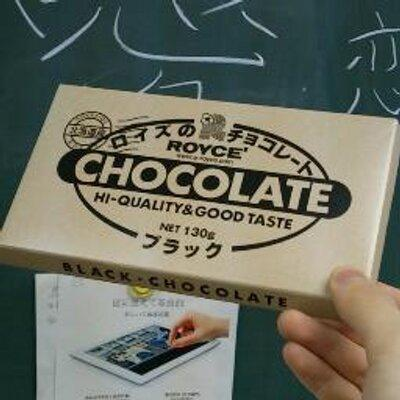 blachocolat