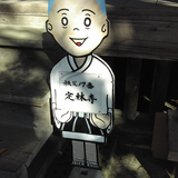 yamada6667