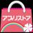 AppmartJapan