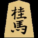 ikoan_mik