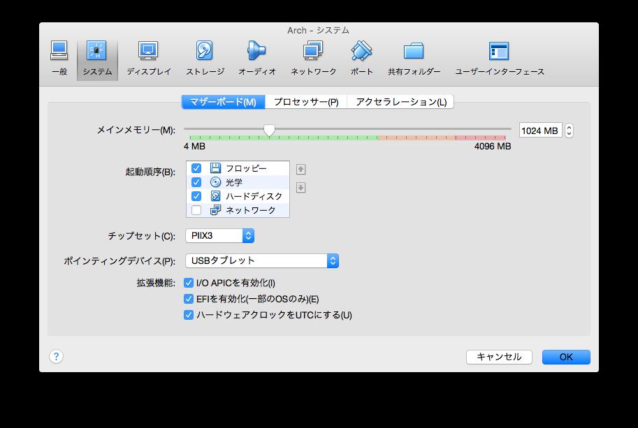 Kobito.S48K39.png