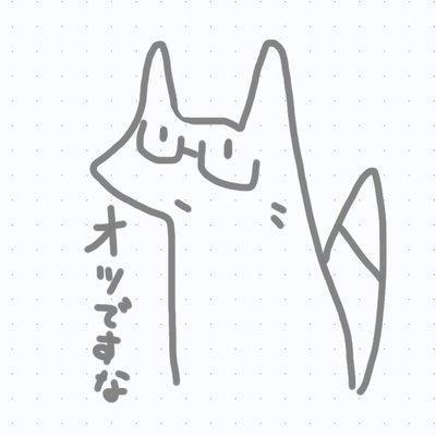 noppefoxwolf