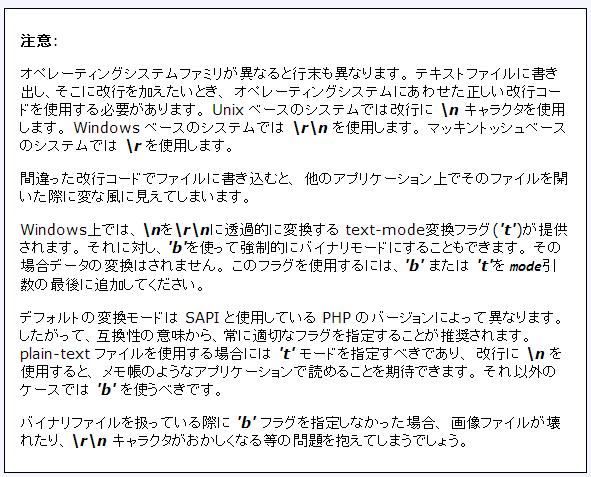 ss (2013-10-31 at 06.27.06).png
