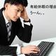 yusuke_ten