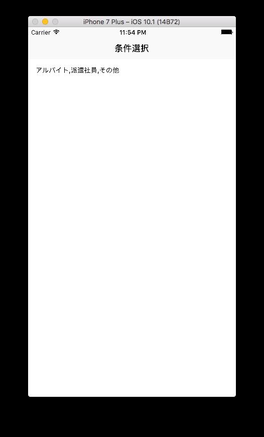 スクリーンショット 2016-12-10 23.54.57.png