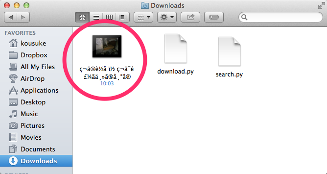 Downloads-2.png