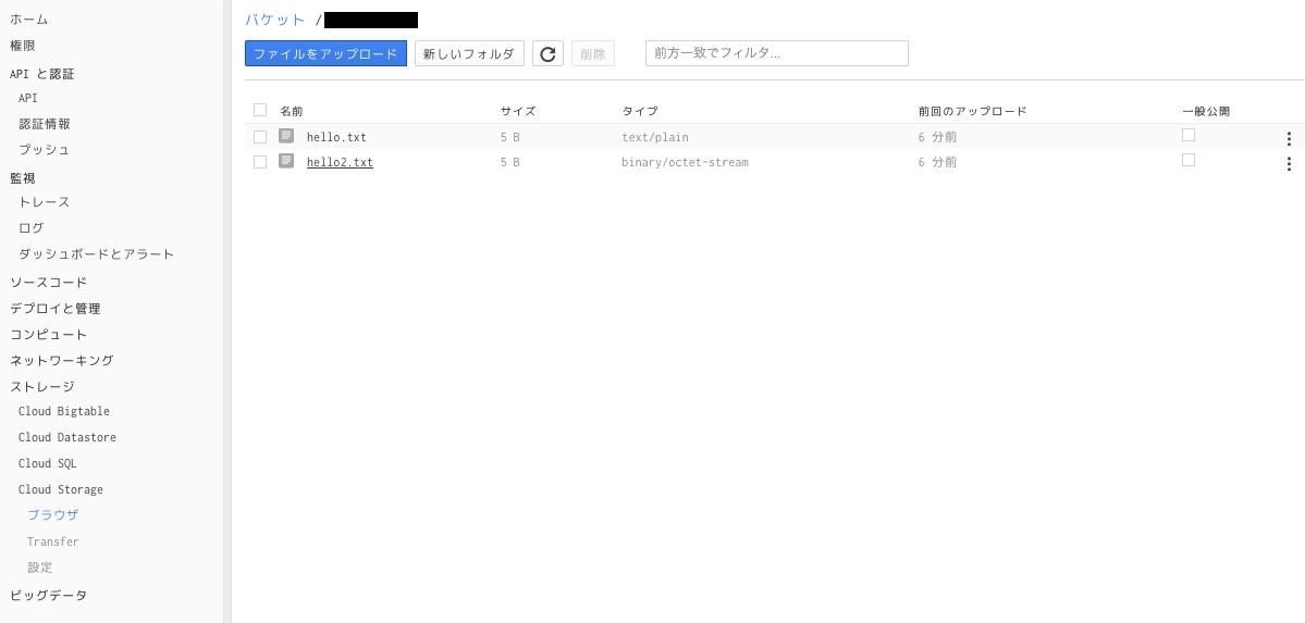 スクリーンショット 2015-09-01 11.14.14.png