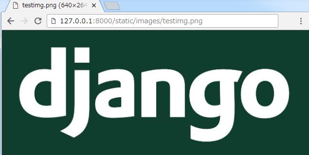 【Python Django】初心者プログラマーのWebアプリ#3 【Javascript導入】【画像表示】【CSS適用】