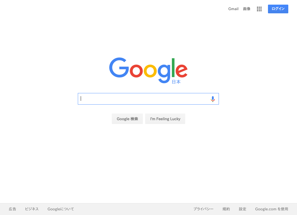 example-google.png