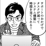 samurai_ninomii