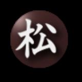 h-r-k-matsumoto