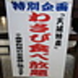 s_machida