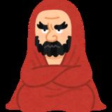 Capsule-Man
