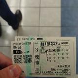 moootoko_ojisan