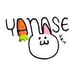 Yanase-Takuma