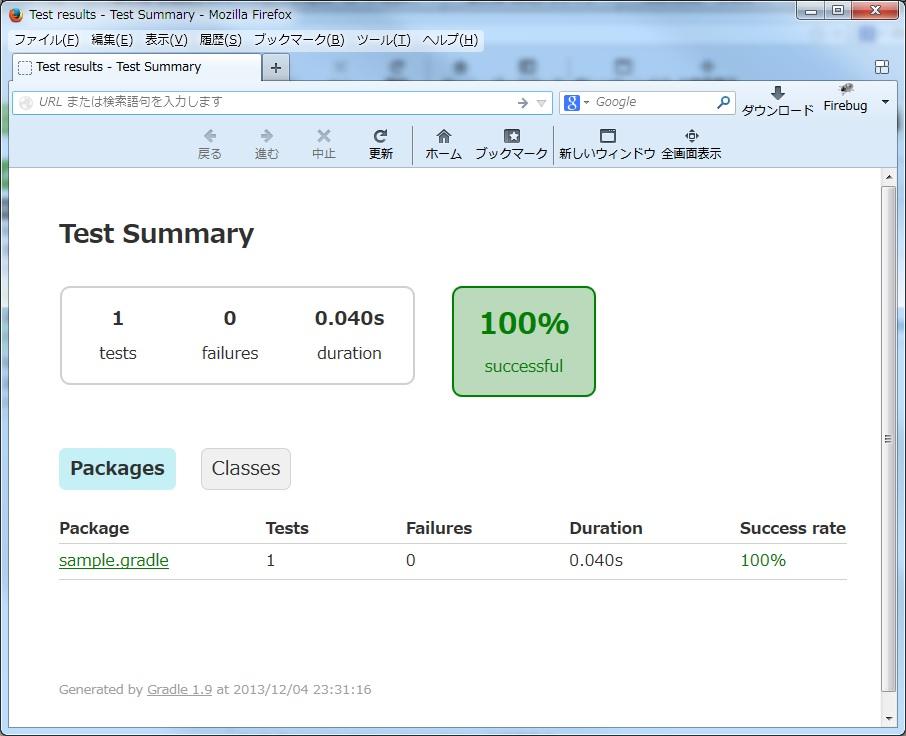 gradleが生成したテスト結果HTML.jpg