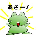 minami_o