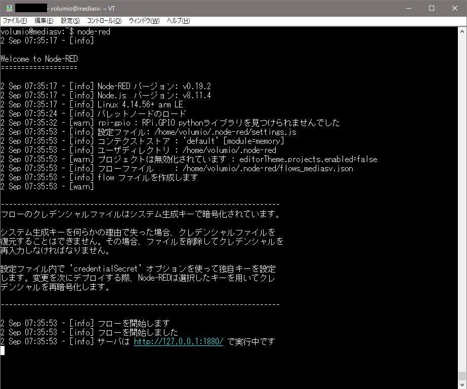 start_node-red.png