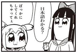 日本語.jpeg