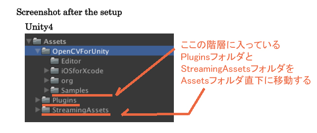 QiitaOpenCV118_unity4.jpg