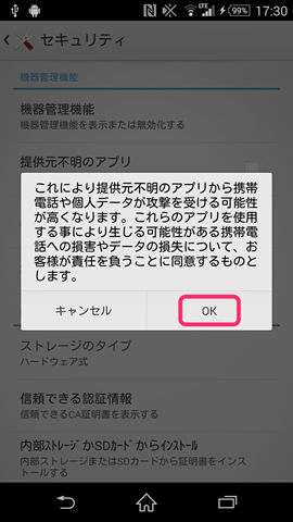 device-2015-03-11-173016.png