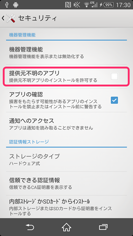 device-2015-03-11-173008.png